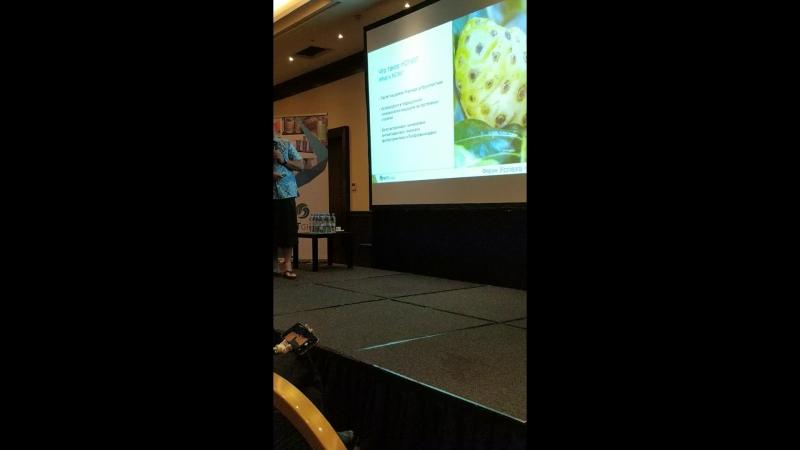 Разработчик и Поставщик органического сока Noni Фред Сяоси на Форуме успеха в Москве сентябрь 2018