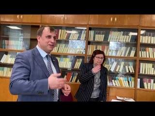 Депутат ГД Сергей Вострецов в Петродворцовом колледже
