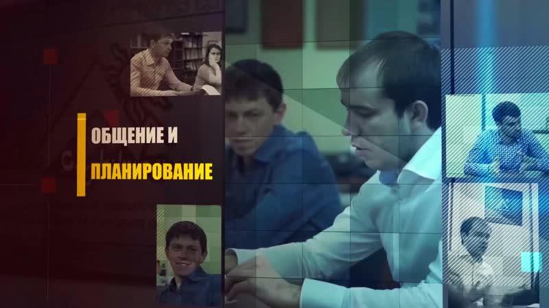 ОМТО Сарытау | Презентационный ролик