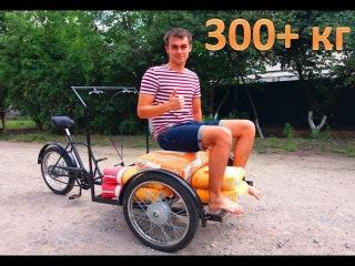 Грузоподъемность 300+ кг !!! Велокофейня\велорикша, трехколесный грузовой велосипед, трайк