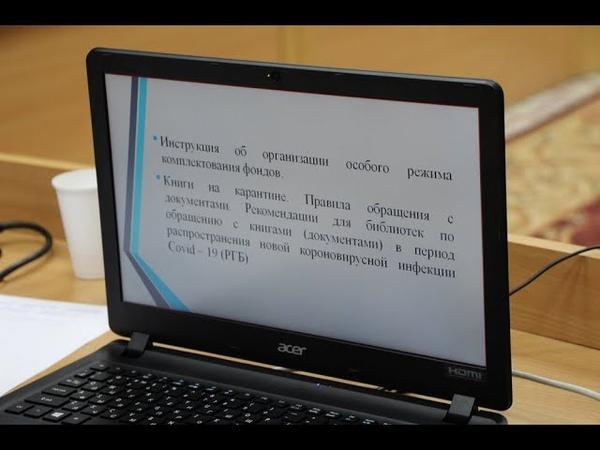 Семинар практикум XII Летняя библиотечная школа комплектатора и каталогизатора