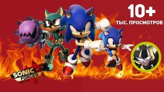 Sonic Forces - разочарование года? | ShelfShock | Ретроспектива