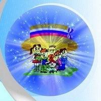 Логотип РДШ Железнодорожного района г.Воронежа