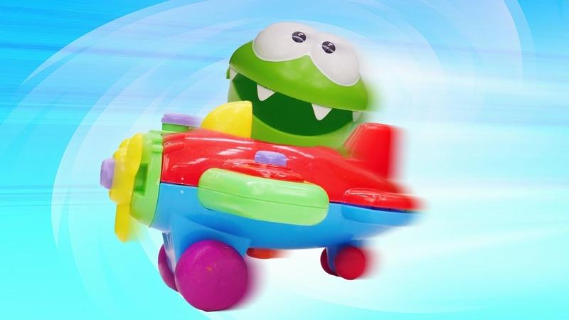 Ам Ням строит самолет Развивающие мультики и видео для детей с игрушками про приключения Ам Няма