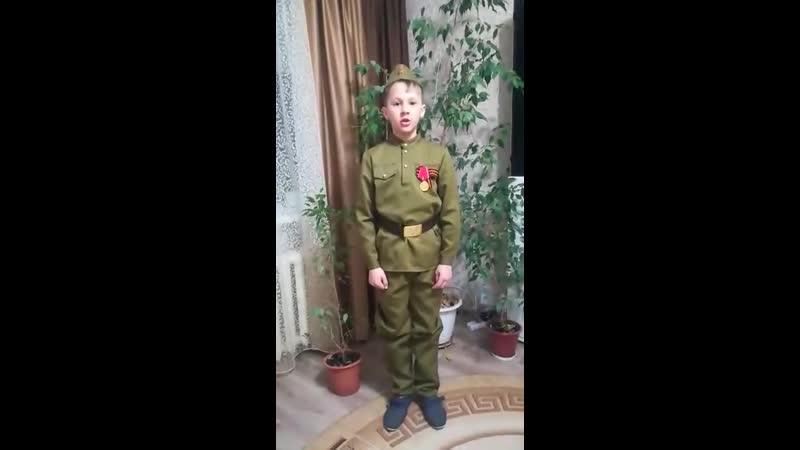 Михалин Владислав