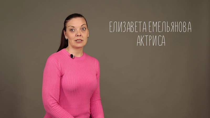 Елизавета Емельянова - Видеовизитка