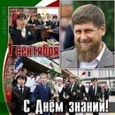 Магомед Даудов фотография #13