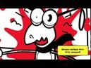 Коник-Дурконик. Анімаційний ролик про правила безпеки на підтримку освітнього центру Safety Park.