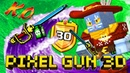 Pixel Gun 3D ► Год в Сапогах 👠 HEROIC EPEE 🔥