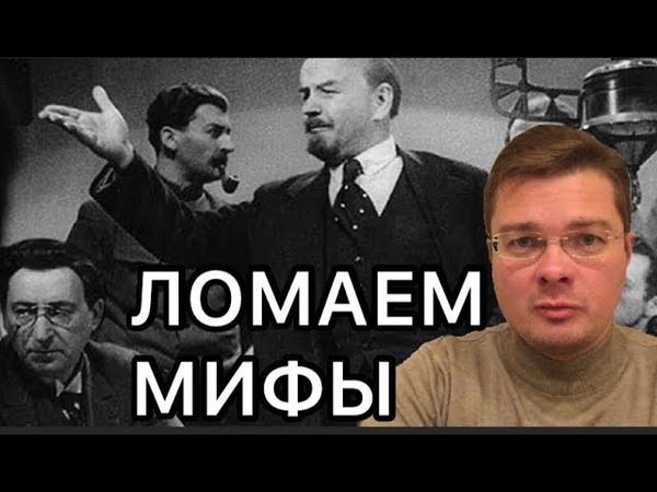 Октябрьская революция Ленин не совершал переворот а получили власть законным путём