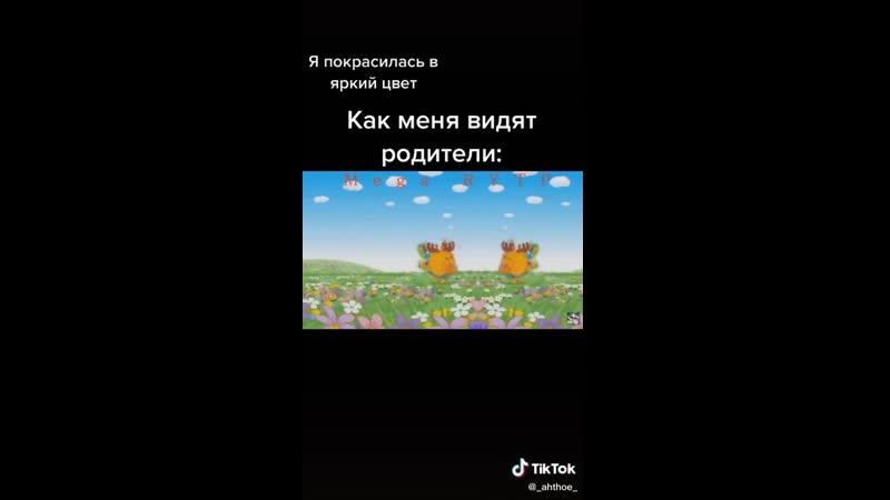 Лосяш пидор@с
