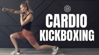 Жиросжигающая тренировка Кардио Кикбоксинг. Cardio Kickboxing // Fat Burning Workout