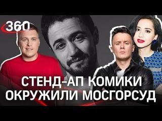 Азербайджанский комик  за шутку о русских останется под арестом