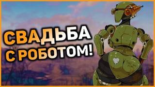 ☢ 5 КВЕСТОВ, КОТОРЫЕ ВЫ МОГЛИ ПРОПУСТИТЬ В FALLOUT 4! | ☣ Секреты Fallout 4 #1