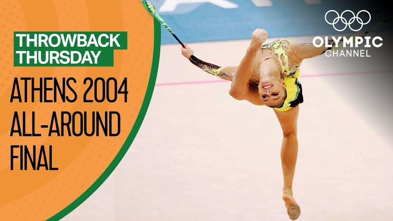Full Women's Rhythmic Gymnastics All Around Final at Athens 2004 Throwback Thursday