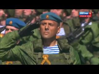 Парадные расчёты ВДВ на параде Победы. 1985 г. и с 2001 г. по 2020 г.