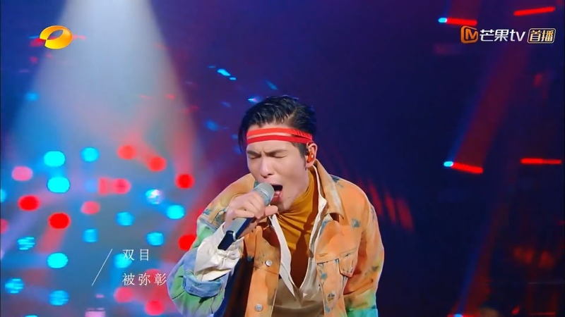 07 02 2020 纯享版:萧敬腾《皮囊》 《歌手·当打之年》Singer 2020