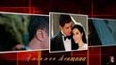 Любимая женщина. Элиф и Кахраман Любовь против судьбы