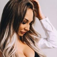 Екатерина Серегина
