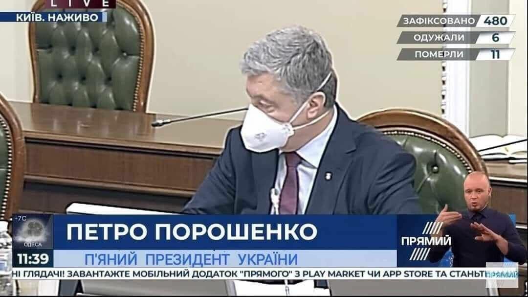 П'яний президент України: Порошенка брутально принизили, деталі скандалу (фото)