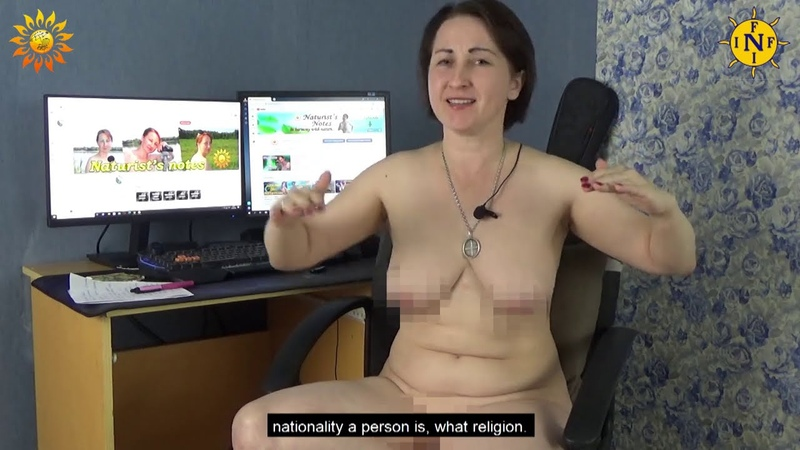Your comments! My naturism project. Nudism. Naturist. Nudist. INF. Mila naturist. Blogger.