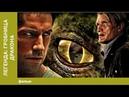 Легенды: Гробница дракона (2013) фантастика, боевик, понедельник, фильмы, выбор, кино, приколы, топ, кинопоиск