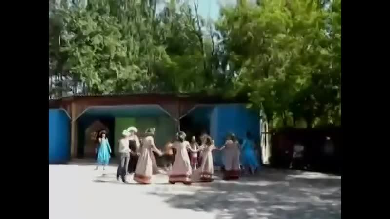 Хоровод под русскую народную песню город Калачинск парк Гагарина