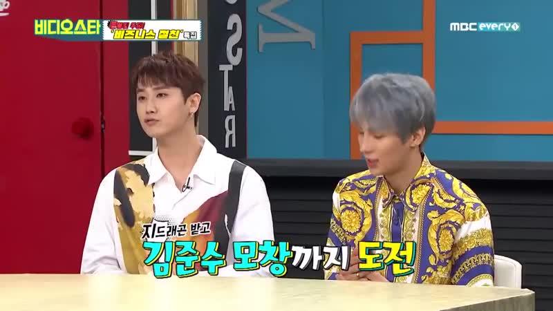 This is new__ G-Dragon and Xiah Junsu voice imitation__^^ 허영생