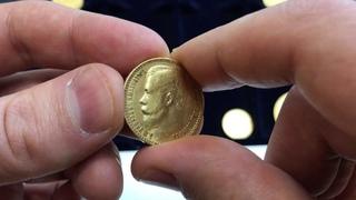 15 рублей 1897 год ШТЕМПЕЛЬНЫЙ БЛЕСК! ОПРЕДЕЛЕНИЕ ПОДЛИННОСТИ ЦАРСКОЙ МОНЕТЫ