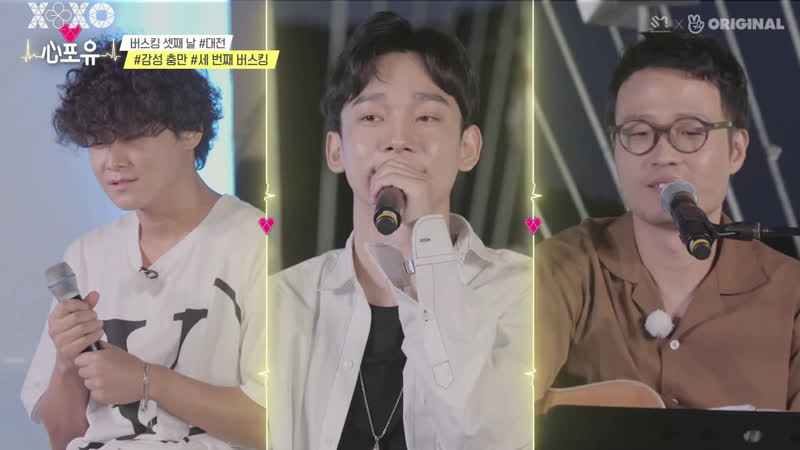 РУСС САБ 191122 Шоу 'Heart4You Chen Edition' EP26