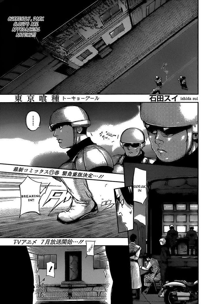 Tokyo Ghoul, Vol.13 Chapter 126 Original Sin, image #3
