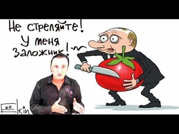 Путин ищет гарантии для ухода. Михаил Тевосян на SobiNews