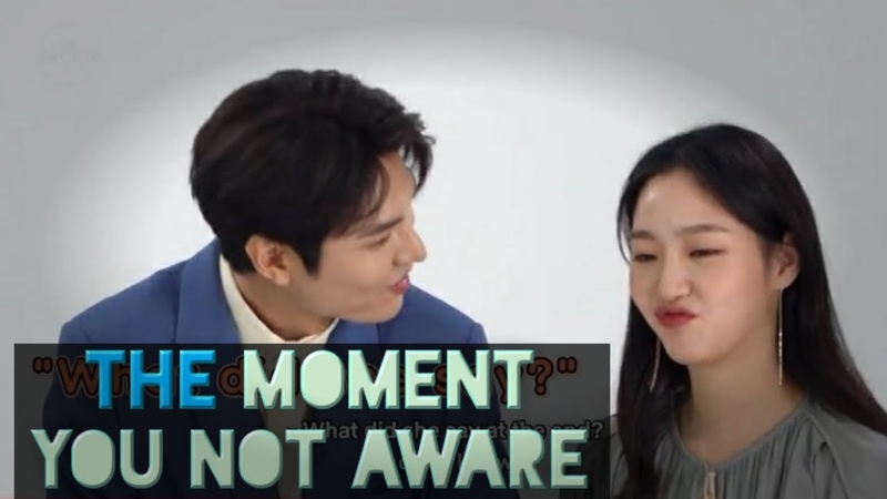 Lee min ho and Kim go eun at The Swoon Jenga Game The Moment You not Aware«