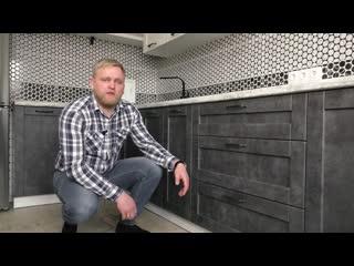 видеообзор новой кухни для Александра от Студии Мебели Константина Полунина