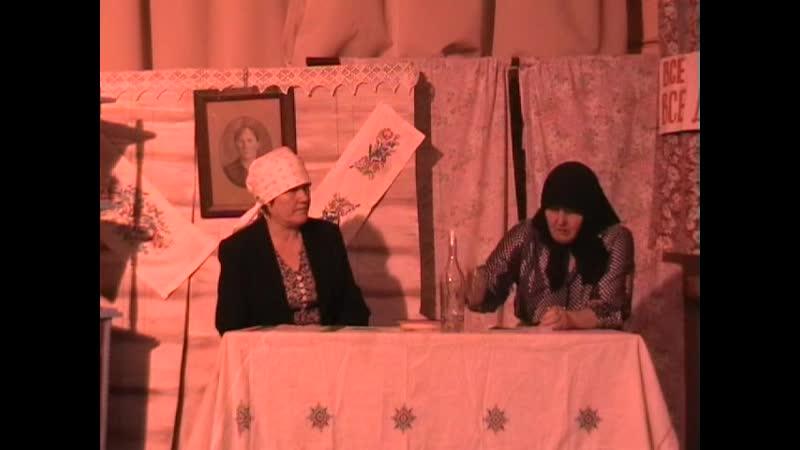 Театральный коллектив Дебют пьеса о судьбе женщин колхозниц в годы войны Бабоньки