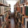Priozerskaya-Gorodskaya Biblioteka