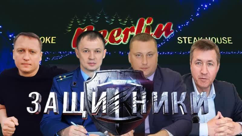 Семейный бизнес главы города Beerlin семь лет не даёт жить Бездействие прокуратуры и балаковской администрации