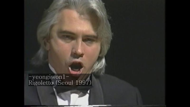 Dmitri Hvorostovsky Cortigianni vil razza dannata SD In Rigoletto by Verdi