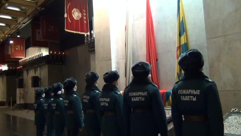 «Наш район. Наша Победа. Монумент героическим защитникам Ленинграда»