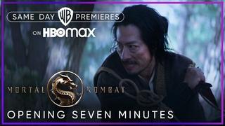 Mortal Kombat    Opening Seven Minutes    HBO Max