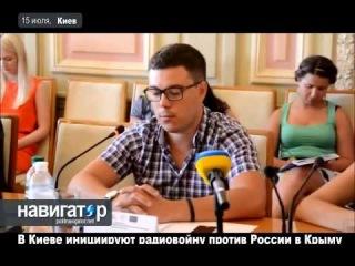 Киев собирается облучать Крым украинскими пси-установками