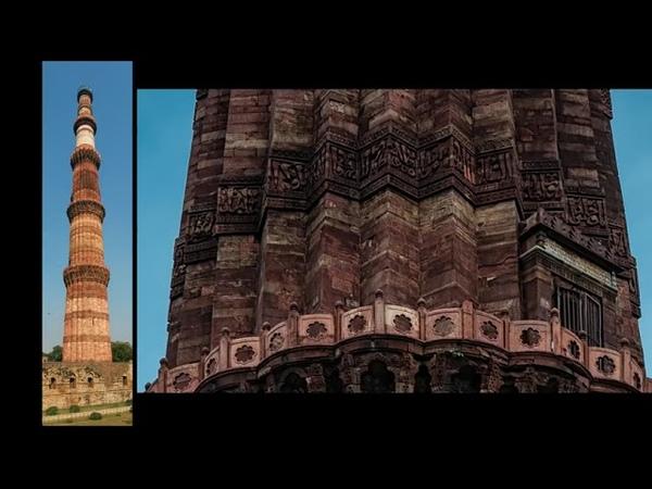 Индия Это сносит башню
