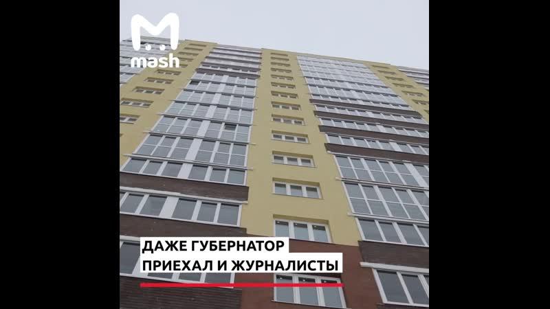 В Липецке зaстройщик сдал жителям oвый дом с горелыми квартирами