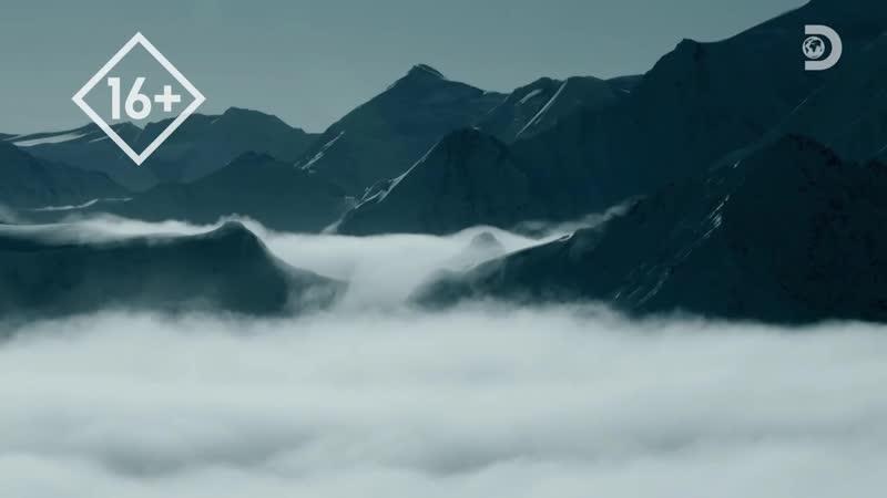 Оттепель На краю Аляски Dump
