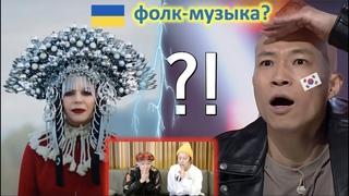 Реакция корейского рок-певца, впервые увидевшего ONUKA-ZENIT !!!!