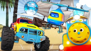 Мультик для детей про машинки: Паровозик Макс и его друзья тренируют воображение! Мультфильмы детям