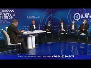Роман Старовойт ответил на вопросы курян в прямом эфире