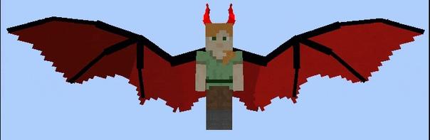 майнкрафт с крыльями 3д на версией0.14.1