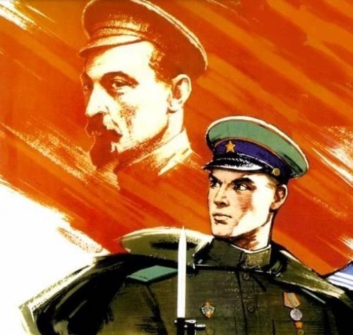 Набор в пограничное управление ФСБ России по республике Карелия