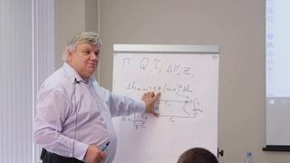 ZuluThermo: Конструкторский расчет. Определение диаметров трубопроводов